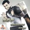 DSP Dhamaka Songs