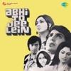 Abhi Toh Jee Lein (Part 1)