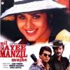 Mil Gayee Manzil Mujhe