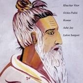 Khachar Vitor Ochin Pakhi Kemne Ashe Jay - Lalon Sangeet