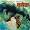 Sadma Original Motion Picture Soundtrack EP
