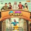 Myself Pendu (Original Motion Picture Soundtrack) - EP
