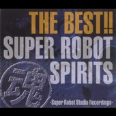 The Best!! Super Robot Spirits - Super Robot Studio Recordings