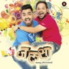 Jalsa (Original Motion Picture Soundtrack) - Single