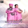 Yaar Te Dildar - Single