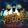 Taksal De Yodhe (feat. Gurjit Singh) - Single