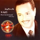 Muzhela - Mohammad Abdu