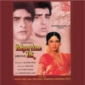 Bahaar Aane Tak (Original Motion Picture Soundtrack)