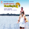 Vedam Pudhithu (Original Motion Picture Soundtrack) - EP