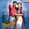 Simhaa (Original Motion Picture Soundtrack)