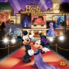 ディズニーファン読者が選んだ ディズニー ベスト・オブ・ベスト ~ディズニーファン創刊25周年記念盤