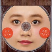 Maegami Kirisugita - EP