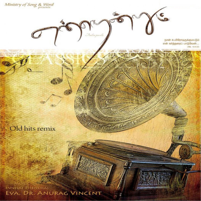 Mm Keeravani Old Hits Songs Free Download