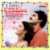 Swarna Kamalam Original Motion Picture Soundtrack