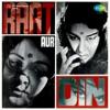 Awara Ae Mere Dil (Fast)