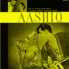 Aashiq Original Motion Picture Soundtrack