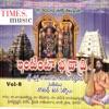 Bhaktharamadasu Keerthanalu Vol 8