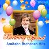 Birthday Special Amitabh Bachchan Hits Single