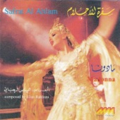 Safrat Al Ahlam