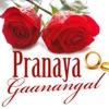 Pranaya Gaanangal