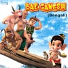 Bal Ganesh Original Motion Picture Soundtrack EP