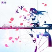 Ciel nosurge Genometric Concert Vol.3〜帝賜の詩〜(シェルノサージュ) - EP