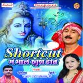 Man Me Shiv Ko Agar Pana Hai