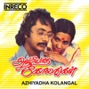 Azhiyatha Kolangal (Original Motion Picture Soundtrack) - EP