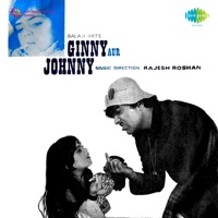 Ginny Aur Johnny (Original Motion Picture Soundtrack) - EP - Kishore Kumar & Mehmood