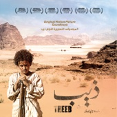 Theeb's Theme Poem Version - Jerry Lane