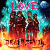 """Love (From """"K-On!!"""") - EP cover art"""