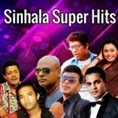 Sinhala Super Hits - Various Artists