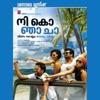 Nee Ko Njaa Cha (Original Motion Picture Soundtrack) - EP
