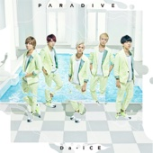 Paradive - EP
