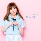Koibitodooshi - MACO
