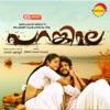 Parankimala (Original Motion Picture Soundtrack) - Single