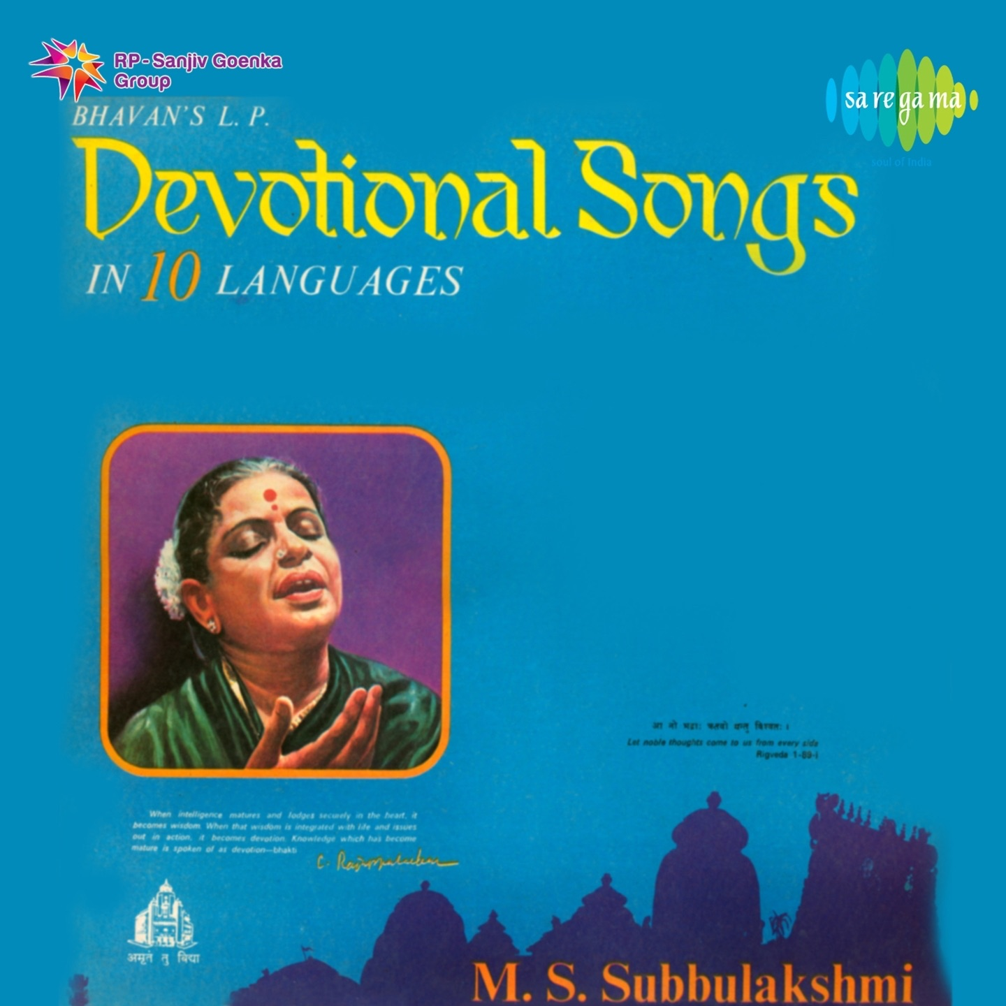 Ms Subbulakshmi Vishnu Sahasranamam Mp3 Songs Free Download