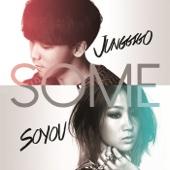 썸 Some (feat. 긱스 릴보이)