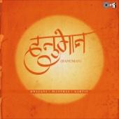Hanuman (Bhajans, Mantras & Aartis)