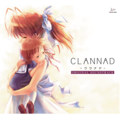 CLANNAD ORIGINAL SOUNDTRACK