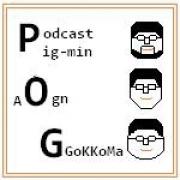 POG (Pig-Min + AOGN)