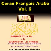 Coran français Arabe Vol.2