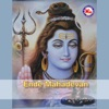 Ende Mahadevan