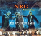 N.R.G 2000 Live In China