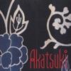 Akatsuki - EP ジャケット写真