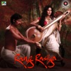Rang Rasiya From Rang Rasiya Single