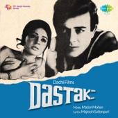 Dastak (Original Motion Picture Soundtrack) - EP