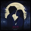 Les rencontres d'après minuit / You and the night (Original Motion Picture Soundtrack), M83