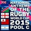 National Anthems of the 2015 Rugby World Cup Pool C (Instrumental Version) - EP