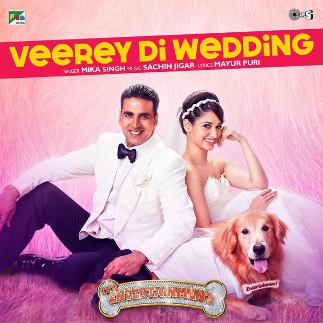 Музыка для фильма о свадьбе скачать
